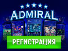 азимут 777 мобильная версия